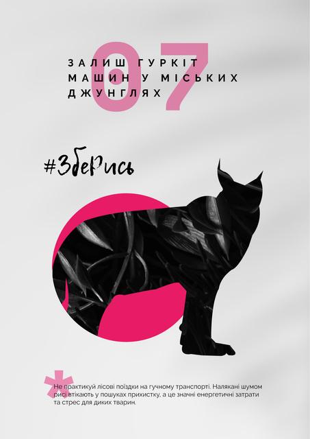 Ontwerpsjabloon van Poster van Fauna Protection with Wild Lynx Silhouette