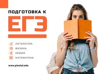 Modèle de visuel Studying for Exams online with Girl with book - VK Universal Post