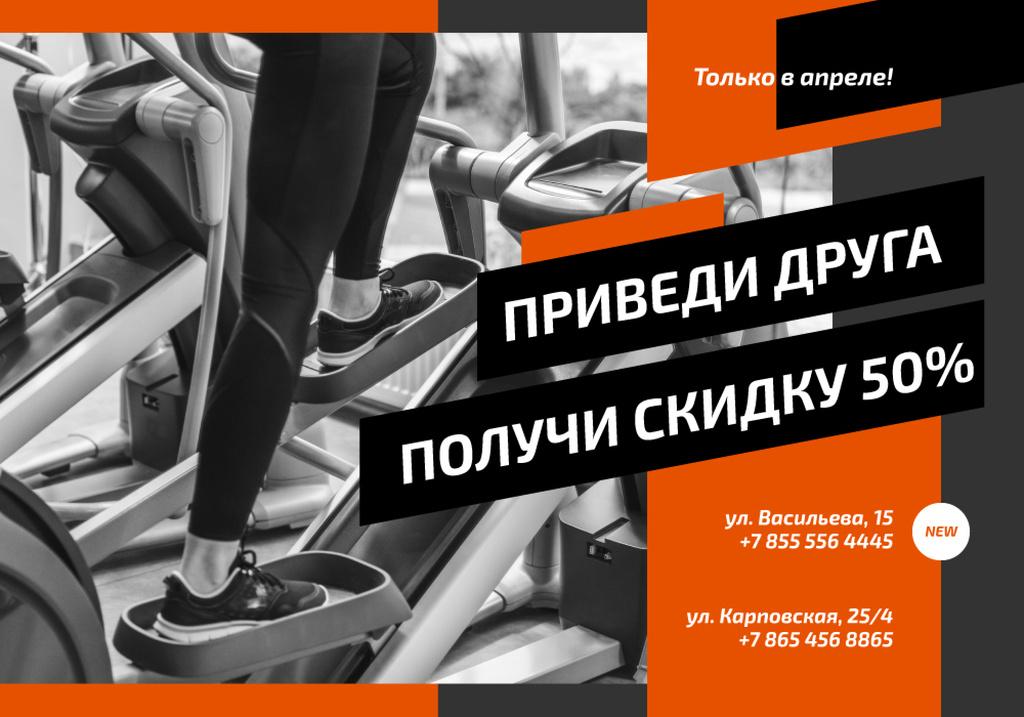 Plantilla de diseño de Gym Offer with Stair-climber VK Universal Post