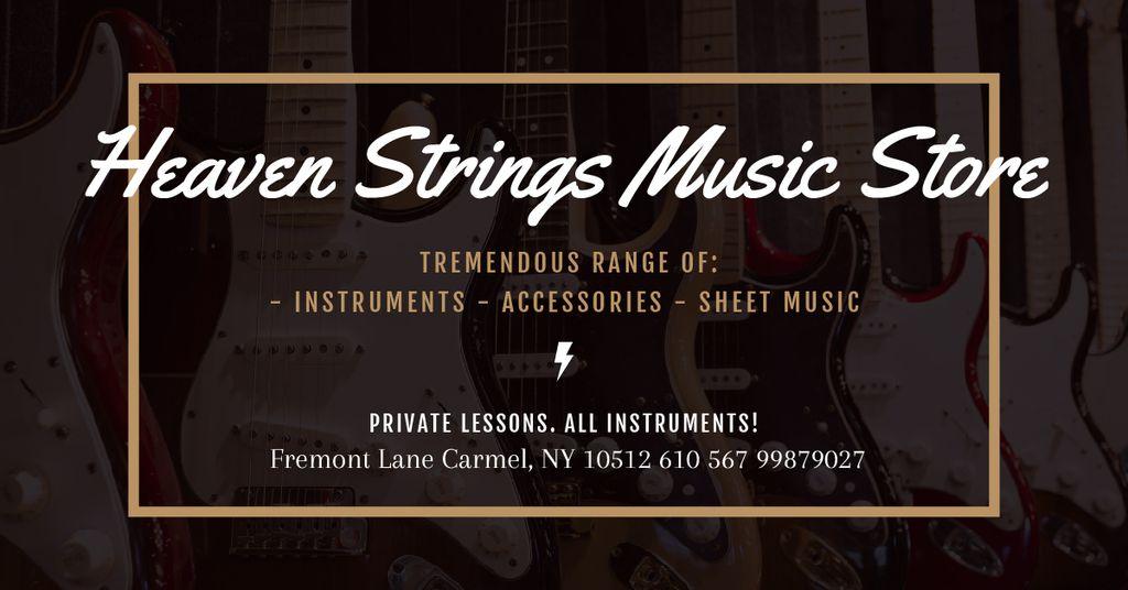 Heaven Strings Music Store — Создать дизайн
