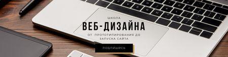 Web Design school promotion with laptop VK Community Cover Modelo de Design