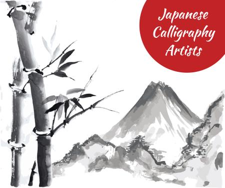 Japanese Calligraphy mountains Painting Facebook Modelo de Design