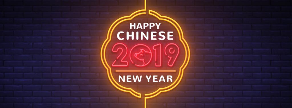 Happy Chinese New Year neon sign — Maak een ontwerp
