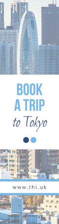 Tokyo tour advertisement Skyscraper Modelo de Design