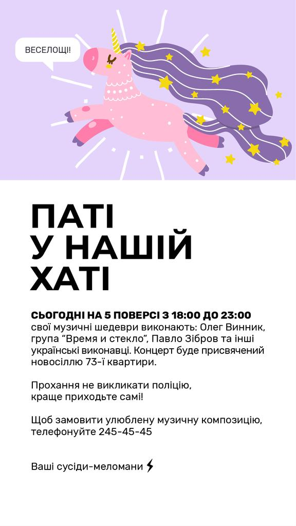 Party Invitation Magical Shiny Pink Unicorn — Modelo de projeto
