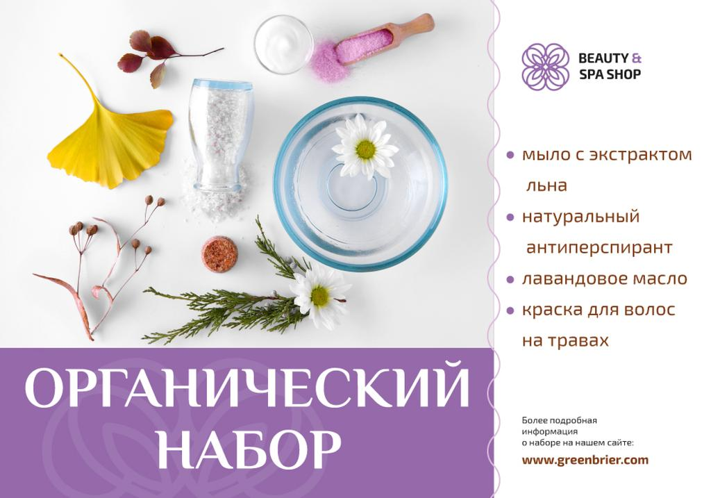 Beauty Shop Offer with Natural Skincare Products — Crea un design