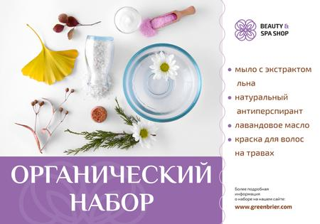 Modèle de visuel Beauty Shop Offer with Natural Skincare Products - VK Universal Post