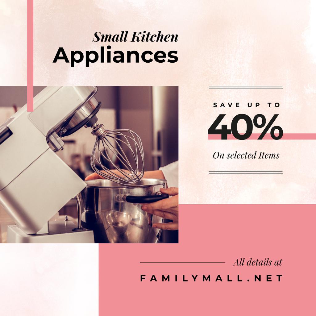 Chef cooking with mixer for Appliances Sale — Maak een ontwerp