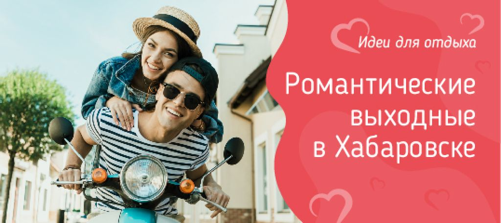 Happy Couple Riding Scooter in City | VK Post with Button Template — Create a Design