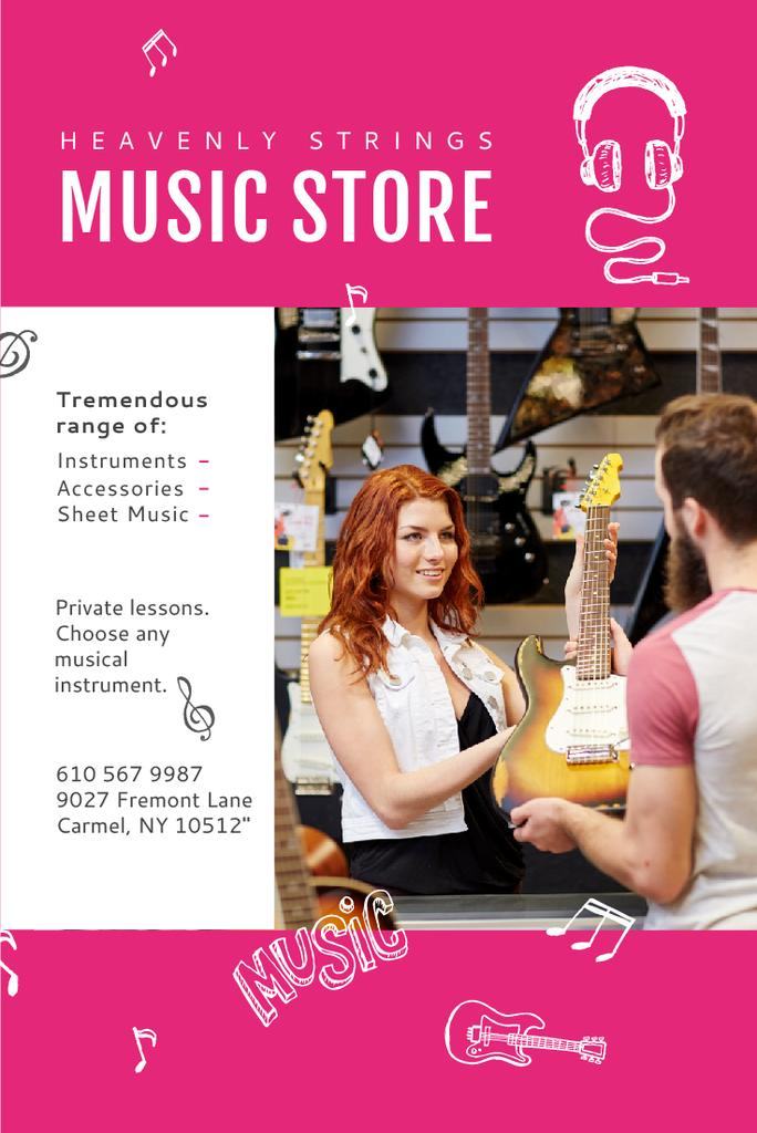 Heavenly Strings Music Store — Créer un visuel