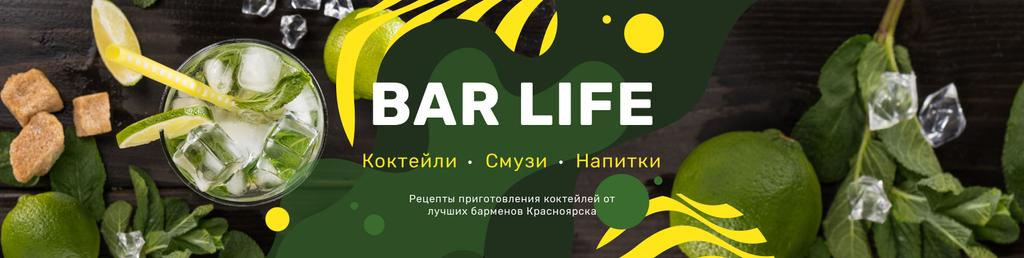 Bar Promotion Cocktail with Citrus and Ice — Створити дизайн