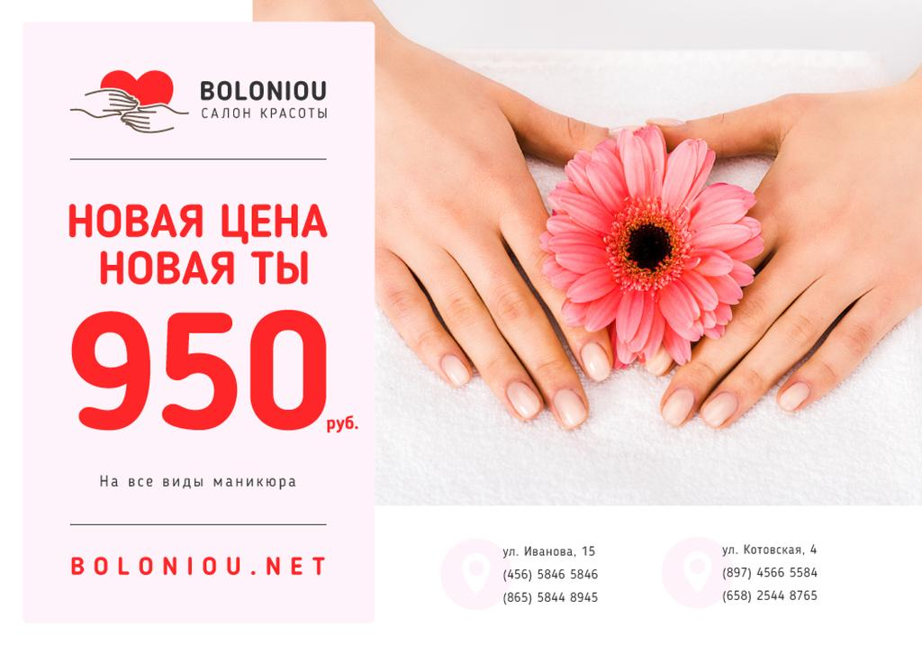 Female hands with manicure and bright Flower —デザインを作成する