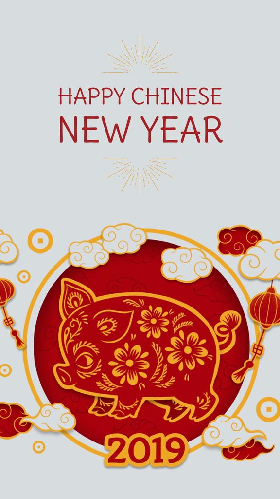 Happy Chinese New Year Pig Lantern | Vertical Video Template — Створити дизайн