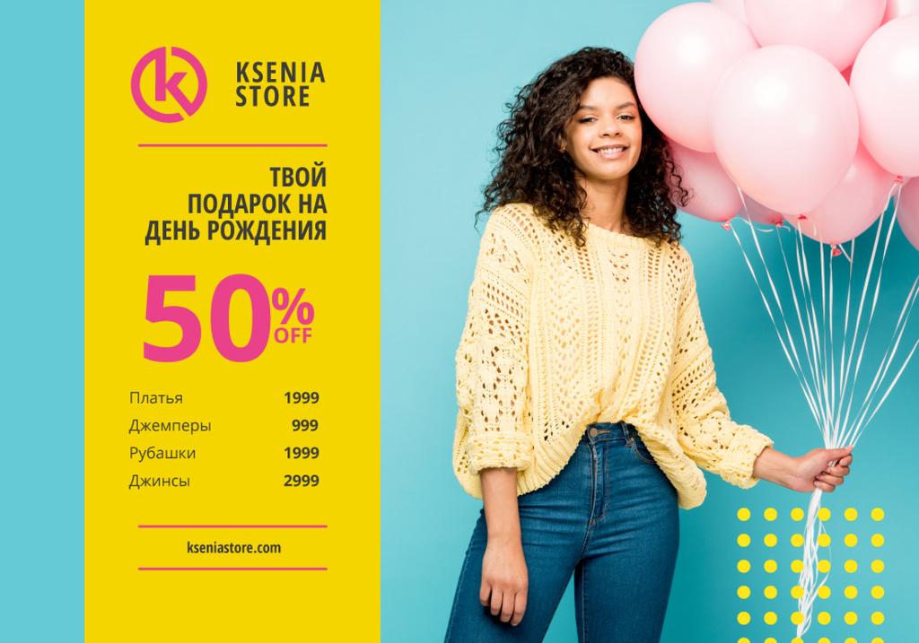 Birthday Sale Offer Girl Holding Pink Balloons — Maak een ontwerp