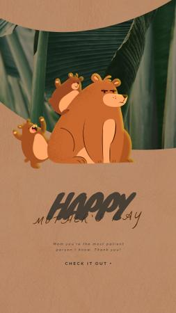 Plantilla de diseño de Mother's Day Greeting Bear with Little Cubs Instagram Video Story