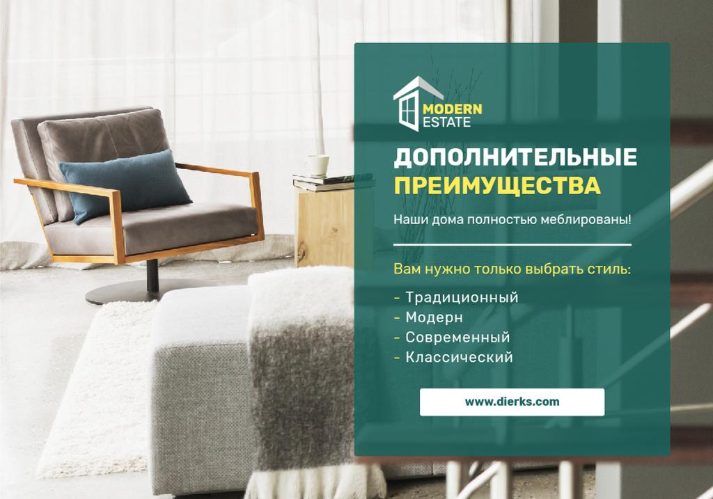 Real Estate Offer Cozy Modern Interior in Grey | VK Universal Post — Создать дизайн