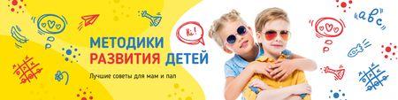 Education Concept Happy Kids in Sunglasses VK Community Cover – шаблон для дизайна