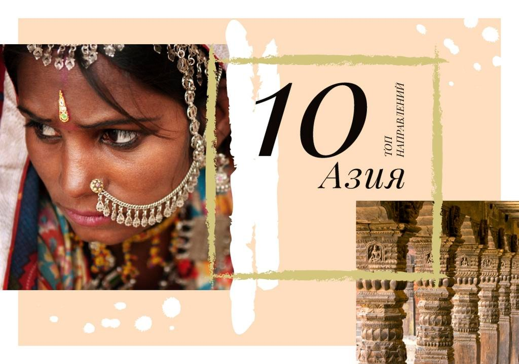 Asia Traveling Guide Indian Woman — Modelo de projeto