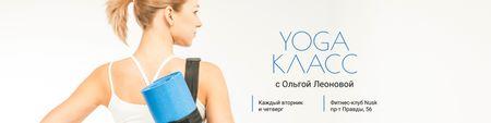 Modèle de visuel Yoga Classes Promotion Woman holing mat - VK Community Cover