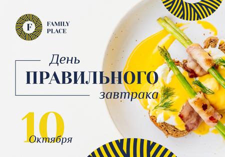 Breakfast Offer with Eggs and Asparagus VK Universal Post Tasarım Şablonu