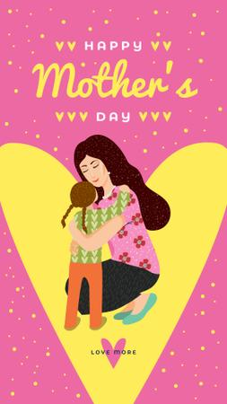 Mother with Daughter on Yellow Heart on Mother's Day Instagram Story Modelo de Design