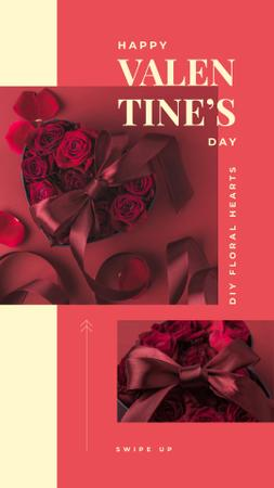Valentine's Present Gift box with Red Roses and ribbons Instagram Story Modelo de Design