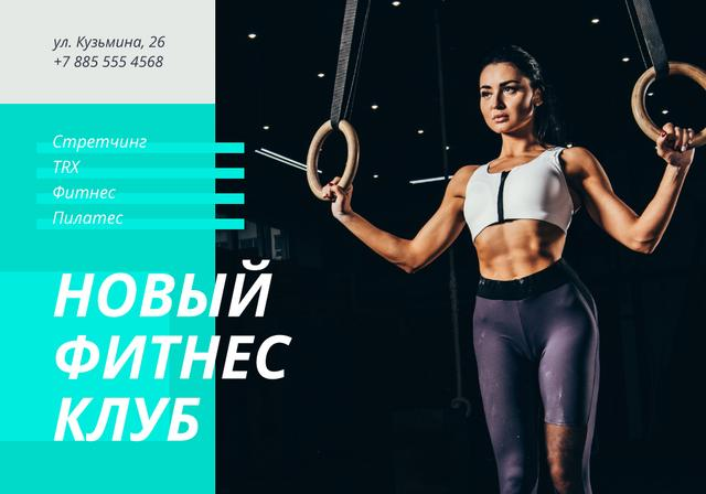 Gym Opening Announcement with Woman Exercising VK Universal Post Modelo de Design