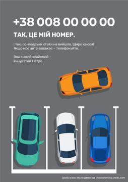 Parking Trouble Notification Cars at Parking Lot | Poster Template