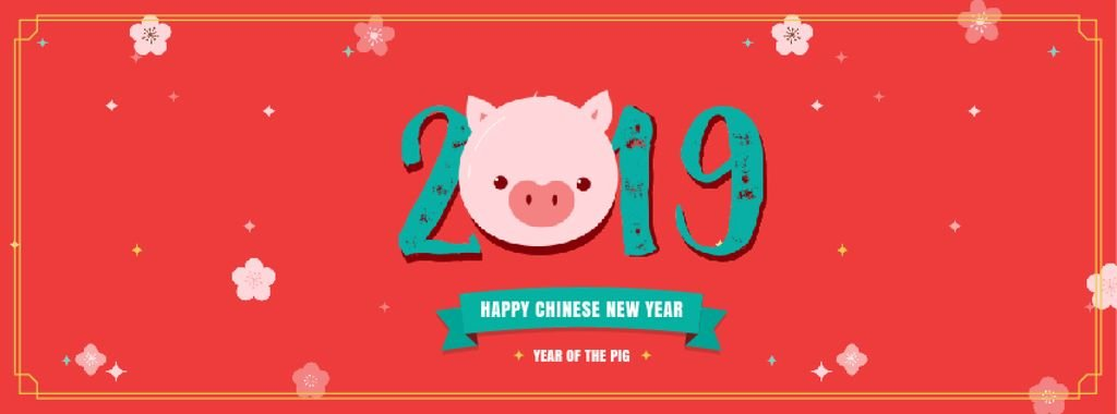 Happy Chinese Pig New Year — Створити дизайн
