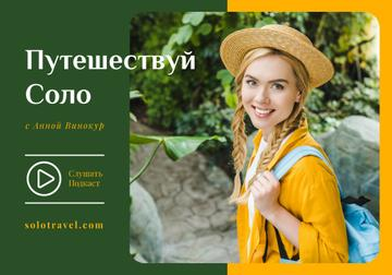 Travelling Blog Promotion Woman in Straw Hat