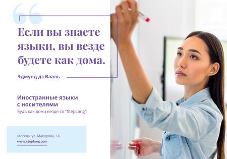 Plantilla de diseño de Language Courses Ad with Woman Writing on Board VK Universal Post