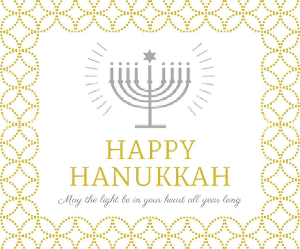 Hanukkah Greeting Menorah in Golden | Medium Rectangle Template — Создать дизайн