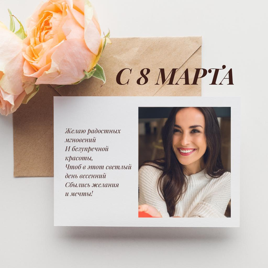 Happy Woman with Flowers on March 8 Instagram – шаблон для дизайну