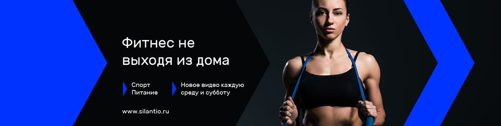 Home Workouts Promotion with Athletic Woman — Створити дизайн