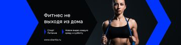 Home Workouts Promotion with Athletic Woman