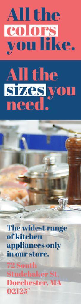 Kitchen appliances store — Modelo de projeto