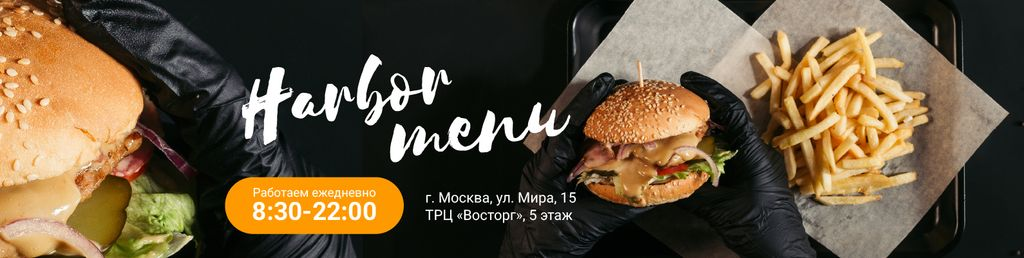 New menu Offer with Fast Food — Створити дизайн