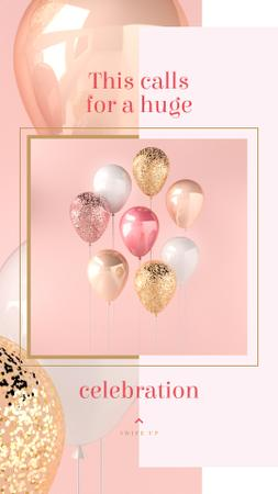 Shiny balloons for Party Instagram Story – шаблон для дизайну