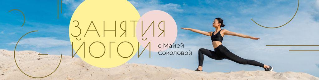 Modèle de visuel Woman Practicing Yoga - VK Community Cover