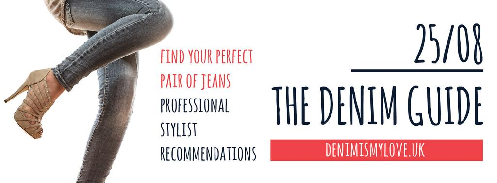 The denim guide website — Створити дизайн