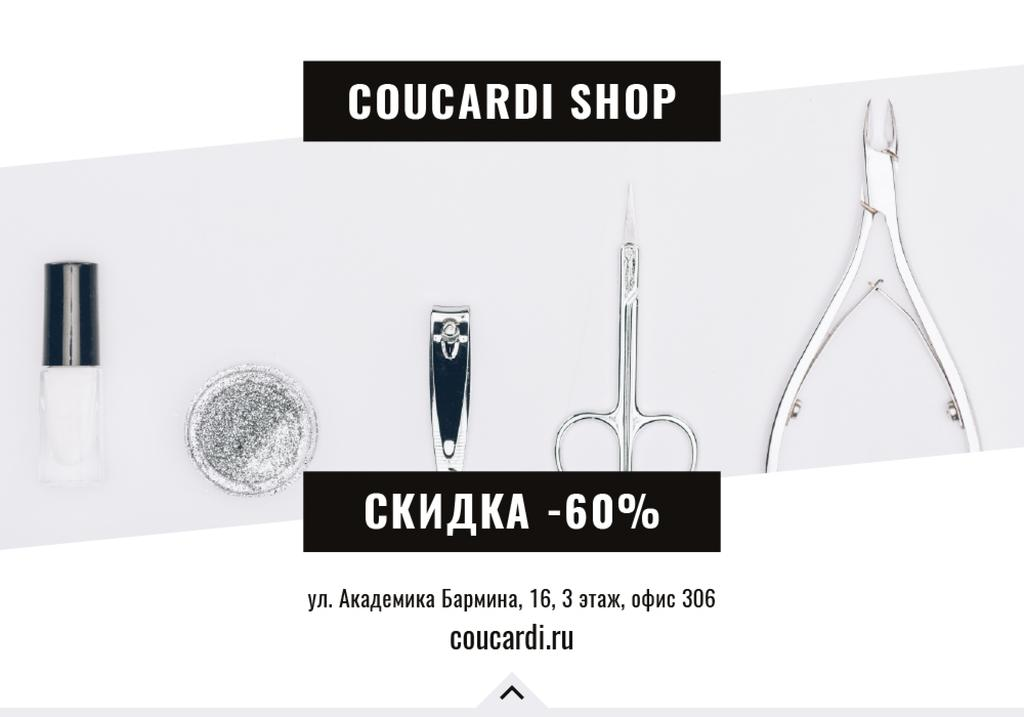 Beauty Offer with manicure tools — Створити дизайн