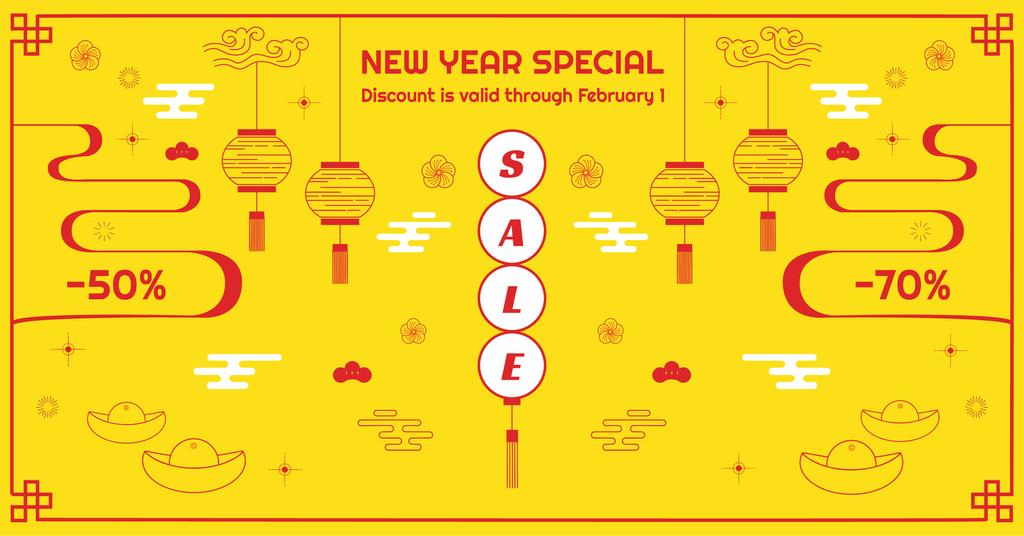 New Year Sale Chinese Style Attributes — Maak een ontwerp