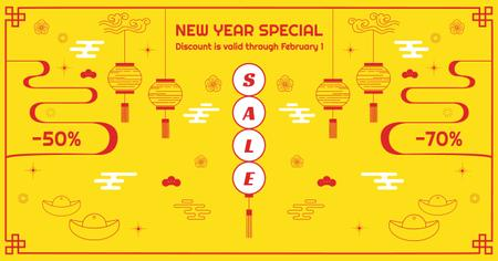 New Year Sale Chinese Style Attributes Facebook AD – шаблон для дизайна