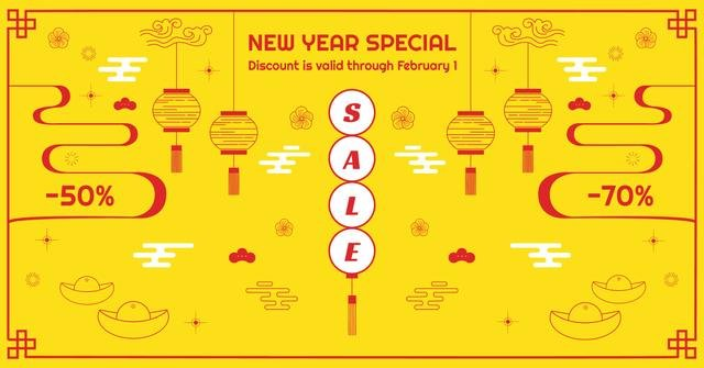 Ontwerpsjabloon van Facebook AD van New Year Sale Chinese Style Attributes