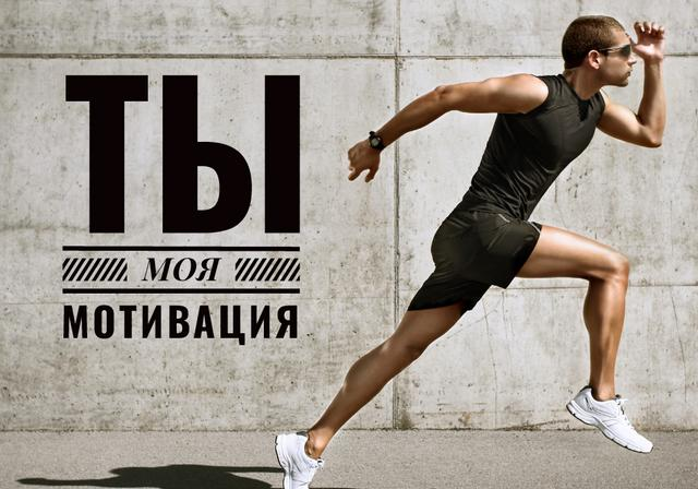 Modèle de visuel Cardio Workout with Man Running in City - VK Universal Post