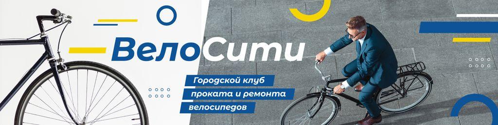 Bike Rental Service Ad with Man Cycling in City — Crear un diseño