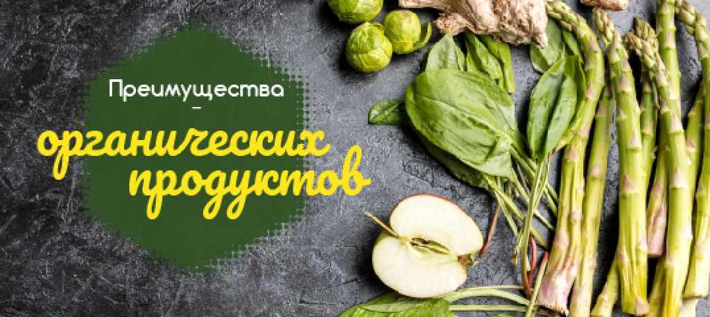 Fresh Organic Vegetables and Fruits — Maak een ontwerp