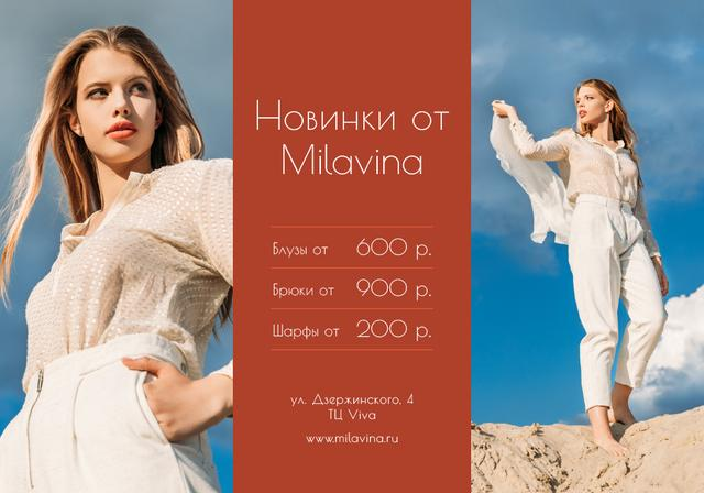 Designvorlage Young Woman in white Clothes für VK Universal Post
