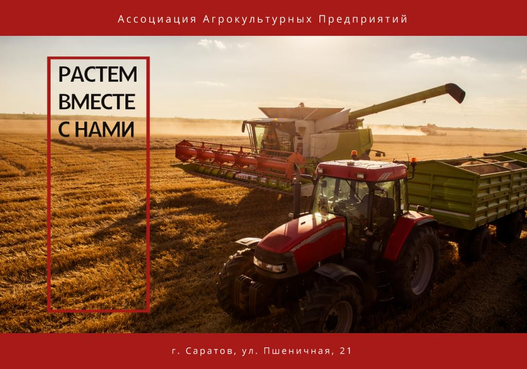 Agricultural Machinery Industry with Harvester Working in Field — Crea un design