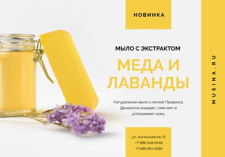 Modèle de visuel Handmade Soap Bar with Lavender and Honey - VK Universal Post
